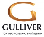 ТРЦ Gulliver