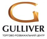 ТРЦ Gulliver