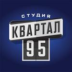 Квартал 95